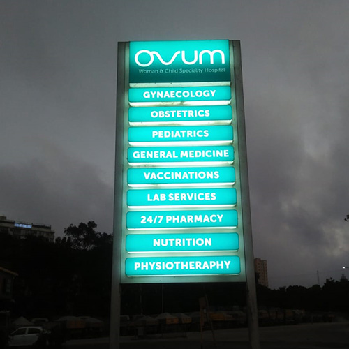 Ovum Hospital Advertising board